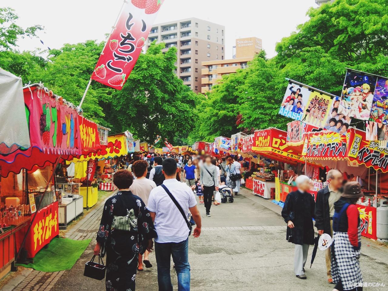 北海道神宮例祭(札幌まつり)は毎年6月14日~16日。露店、お化け屋敷、神輿渡御!