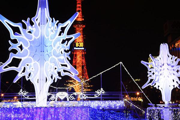 大通公園3丁目会場「Snow Crystal」