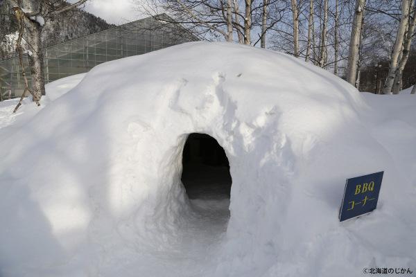 定山渓雪三舞
