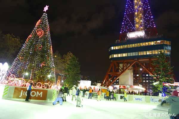 さっぽろ雪まつり2016-スケートリンク