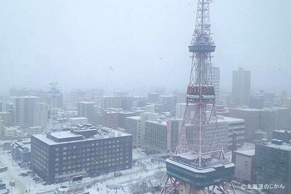 2016年1月19日の札幌