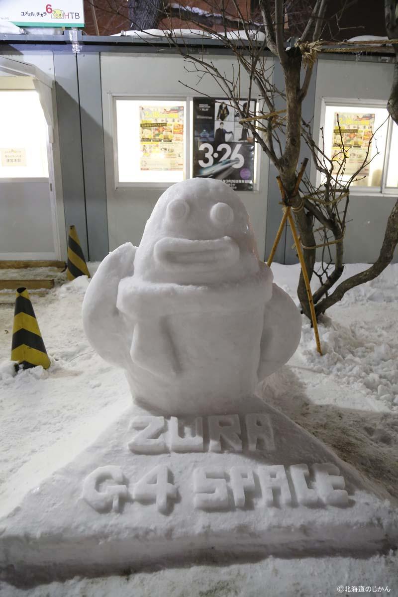 GALYズラー雪像