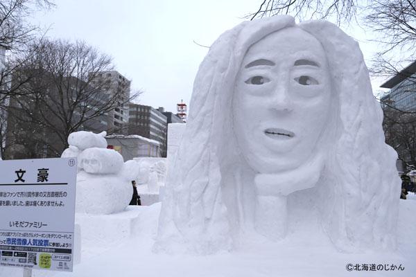 さっぽろ雪まつり2016-市民雪像4