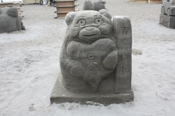 一般参加砂像:くまもん