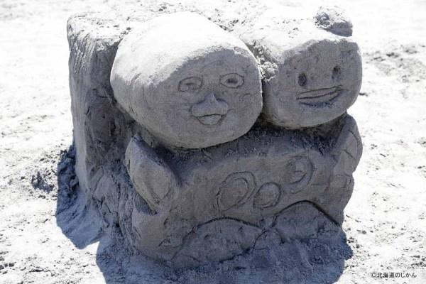 2015年のいしかり浜サンドパーク