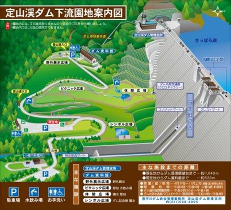 定山渓ダム (2)