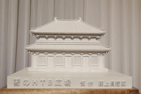 さっぽろ雪まつり2017「奈良・興福寺 中金堂」8丁目